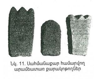 Arameatar Qarakotox