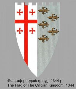 kilikian flag